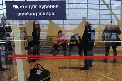 Курилки вернутся в аэропорты Москвы