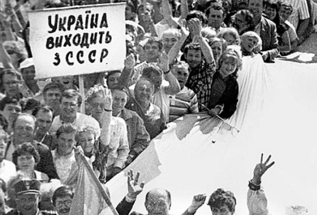 Митинг в честь провозглашения независимости Украины, 1991 год