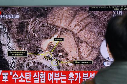 Миролюбие Северной Кореи связали с обрушением ядерного полигона