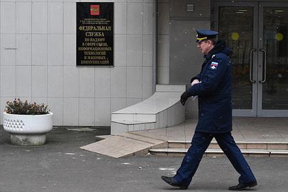 Ученые России призвали остановить «вредоносную деятельность» Роскомнадзора