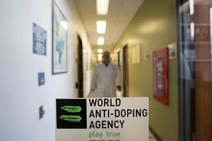 WADA оспорит вердикт суда в пользу россиян