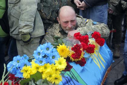 Раскрыты потери украинской армии в Донбассе
