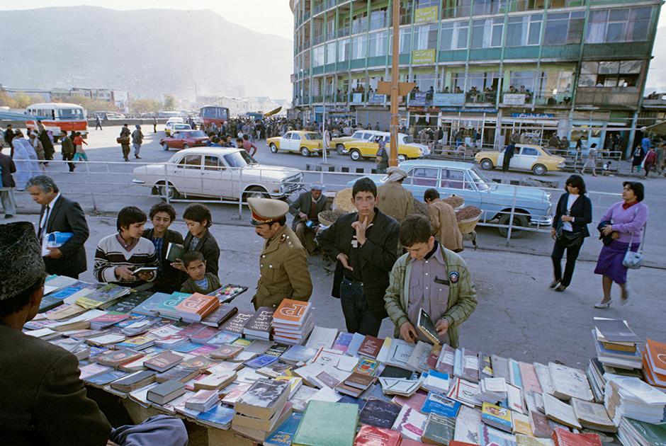 Книжный рынок на улице Кабула