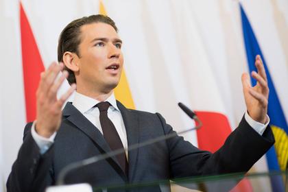 Австрия признала беспомощность перед неонацистами