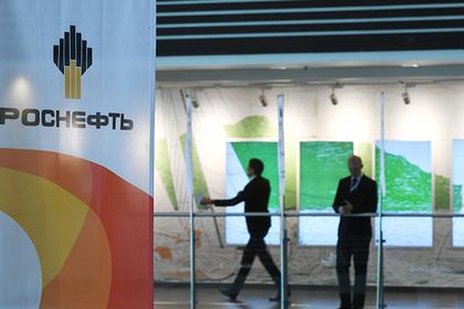Банки спрогнозировали рост акций Роснефти