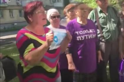 Пенсионерки из «Отрядов Путина» сожгли фото Дурова и пригрозили ему визитом
