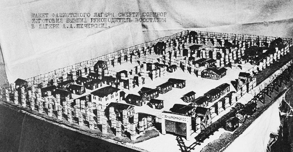 Макет лагеря, созданный Александром Печерским