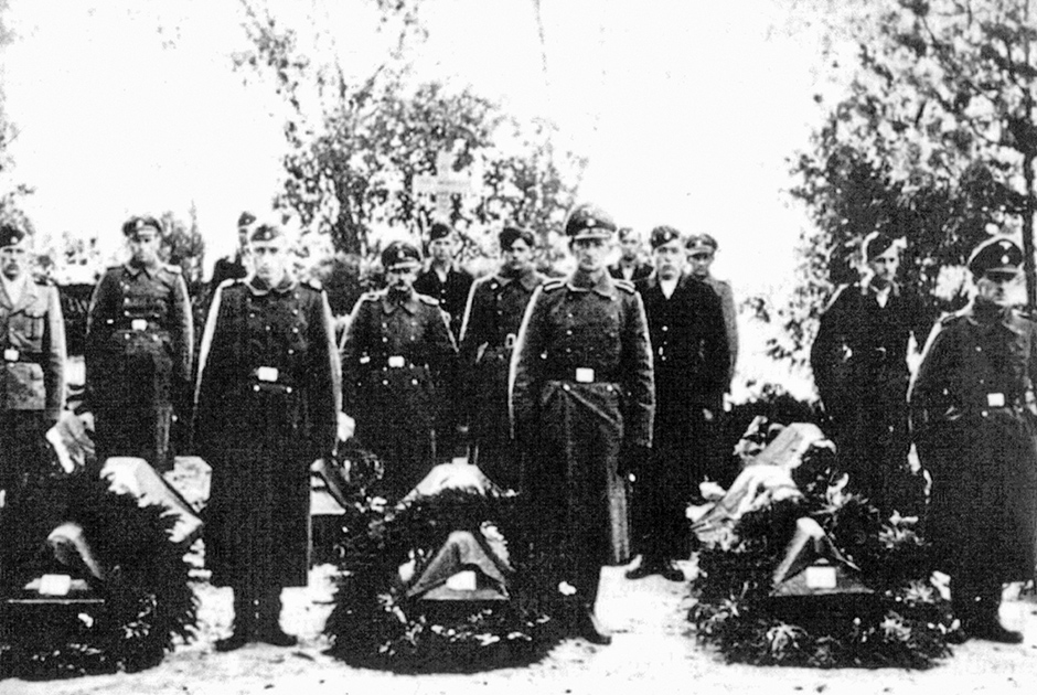 Хелм, 17 октября 1943 год