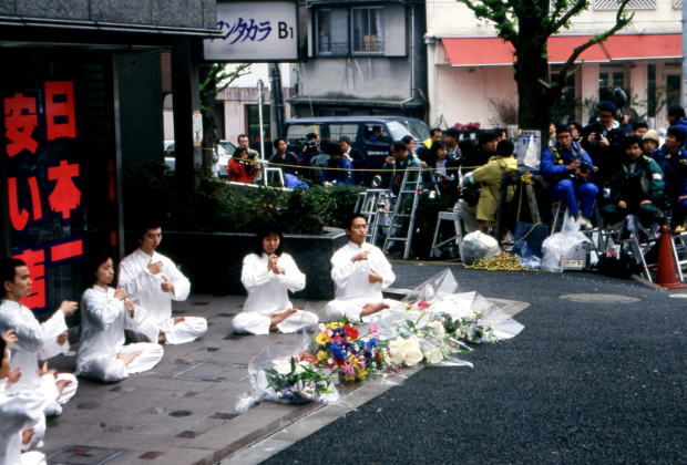 Члены секты «Аум Синрикё» в 1995 году