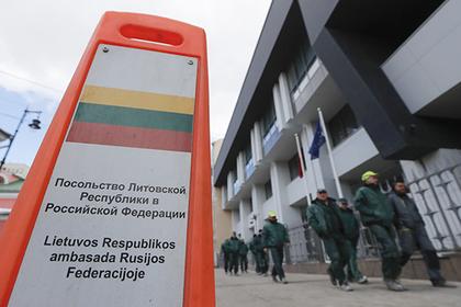 РФ запретила заезд политикам и избранникам изЛитвы