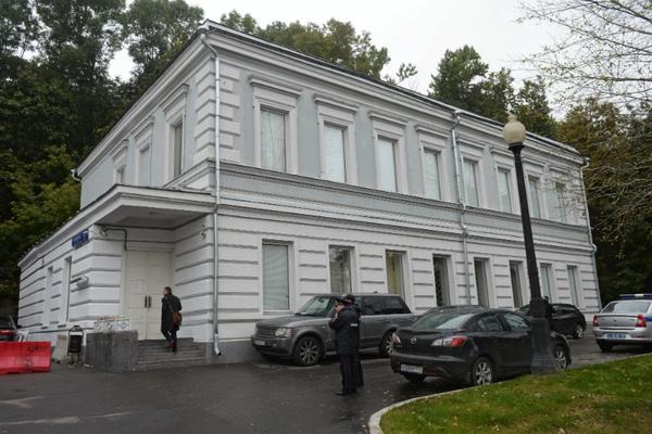 Здание Сахаровского центра в Москве