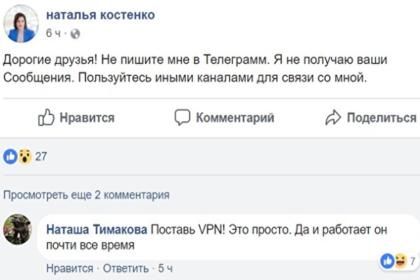 Пресс-секретарь Медведева посоветовала установить VPN и объяснила это троллингом