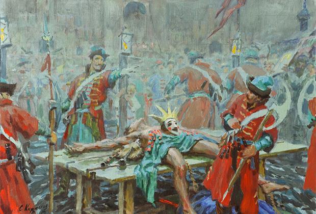 Сергей Кириллов «Смутное время. Лжедмитрий»