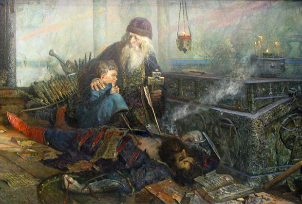 Павел Рыженко «Смутное время»