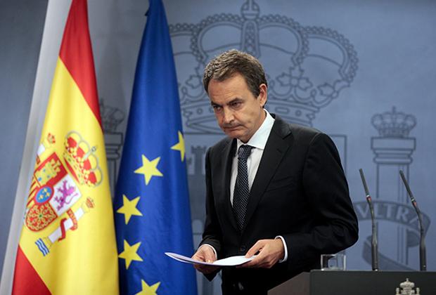 Хосе Луис Родригес Сапатеро