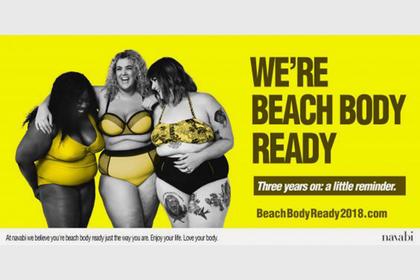 Полным женщинам разрешили не худеть к лету