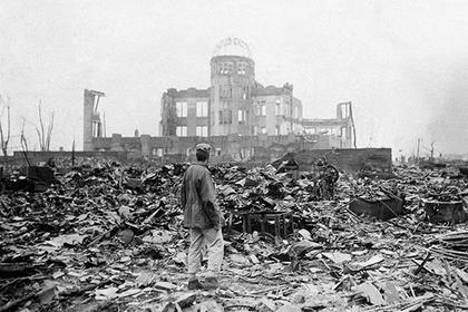 Определены настоящие последствия ядерного взрыва в Хиросиме