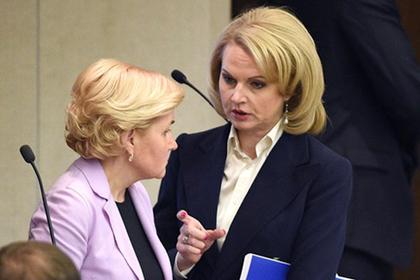 Ольга Голодец и Татьяна Голикова