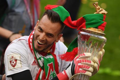 Маринато Гильерме, вратарь «Локомотива»