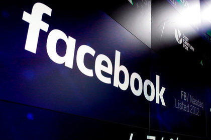 Американцы реже заходят вFacebook после скандала сCambridge Analytica
