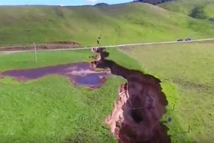 В Новой Зеландии появилась гигантская трещина