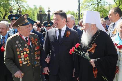 Губернатор Подмосковья возложил цветы к Могиле неизвестного солдата