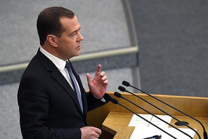 Россия обрела премьер-министра - им стал Дмитрий Медведев