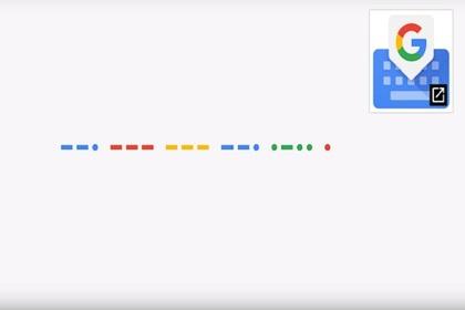 Google прибавила вGboard азбуку Морзе