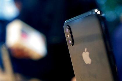 Apple нашла способ защитить смартфоны от спецслужб