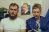 Михаил Печерский и Алексей Псковитин