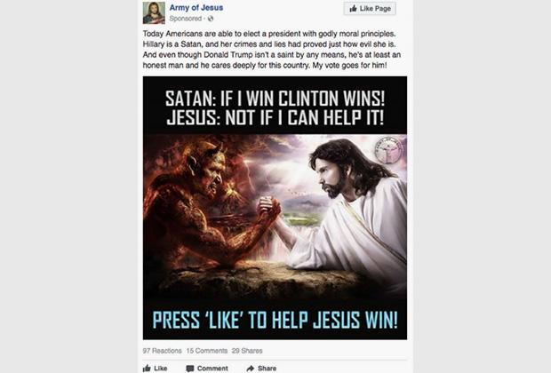 В соцсети Клинтон сравнивали с сатаной