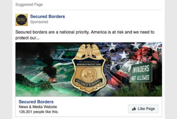 Пост о проблемах миграции и необходимости защиты границ
