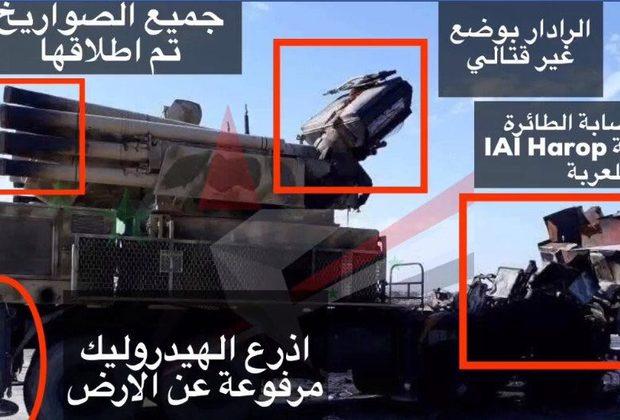 Опубликовано фото уничтоженного Израилем «Панциря»