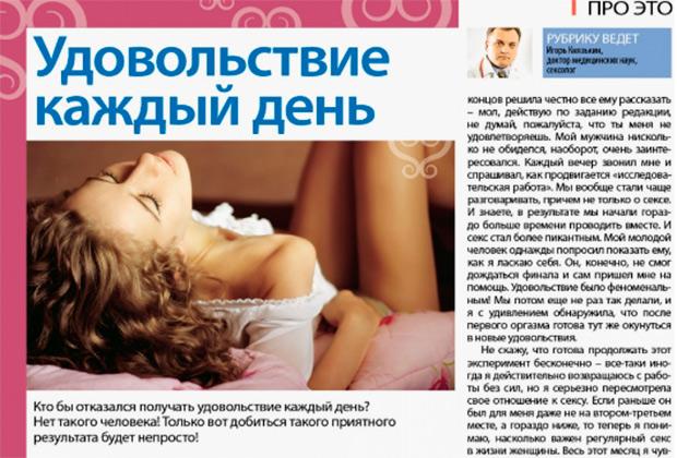Газета спид инфо рубрика с ног на голову читать