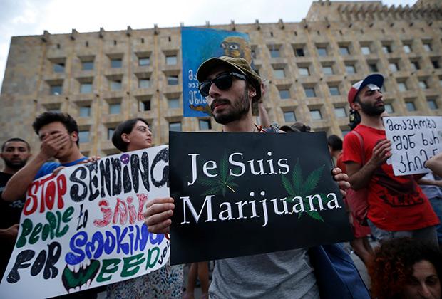 Митинг в поддержку декриминализации марихуаны в Тбилиси, 2015 год