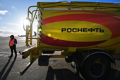 «Роснефть» снизила добычу вIквартале на1,3%