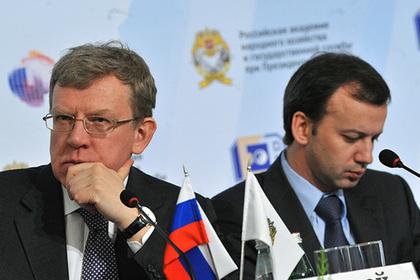 Алексей Кудрин и Аркадий Дворкович