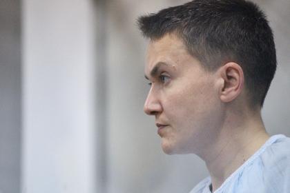 Савченко отказалась прекращать голодовку в тюрьме из-за невкусной еды