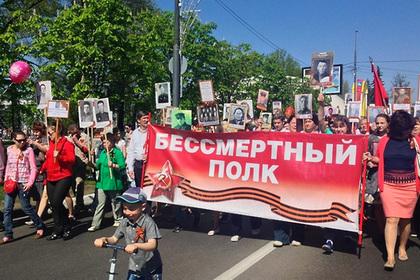 Губернатор Подмосковья поблагодарил участников акции «Бессмертный полк»