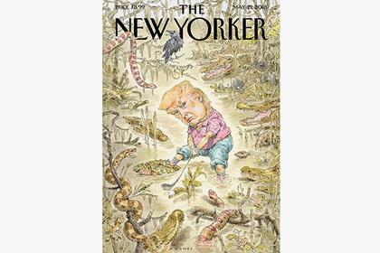 Художник изобразил карликового Трампа в болоте среди гадюк и жаб и объяснился