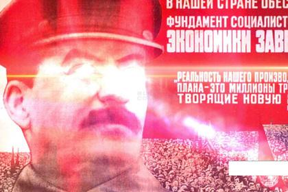 Новый вирус блокируетПК изображением Сталина ссоветским гимном