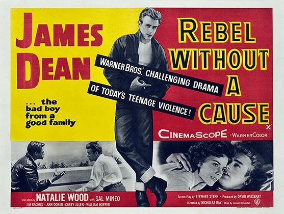 Белая футболка, кожаная куртка, ботинки на каблуках и джинсы с двухдюймовым подворотом — образ Джеймса Дина в фильме «Бунтовщик без причины» стал культовым.