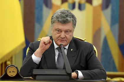 Порошенко отозвал проект олишении гражданства государства Украины  крымчан спаспортомРФ