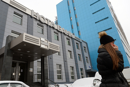 Адвокат пообещал гадалке условный срок по делу Нота-банка