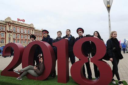Россиянам придется уведомлять полицию о поездках в города ЧМ-2018