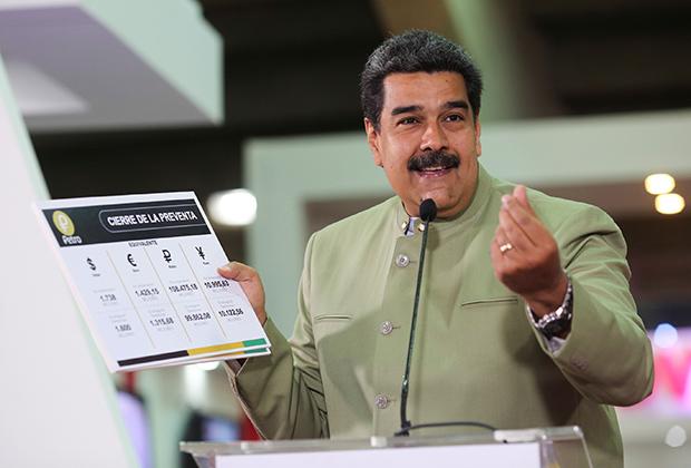 Больше всего жакет Неру любят политики в Азии, но есть свои поклонники и в Латинской Америке. Например, президент Венесуэлы Николас Мадуро.