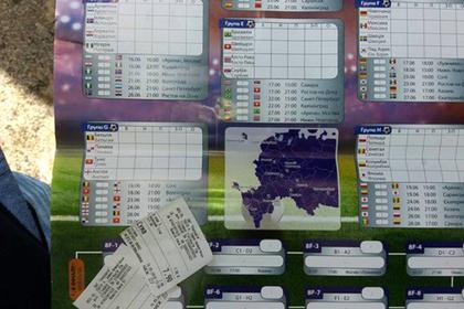 Украинцам предложили календари с российским Крымом