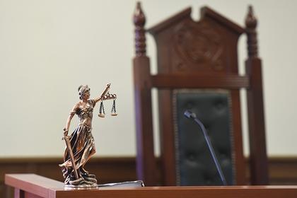 Российского судью осудили за предложение стерилизовать многодетную мать