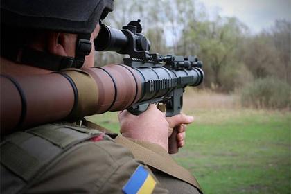 Киев отчитался о получении первой партии американских гранатометов
