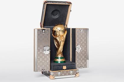 Кубок мира по футболу спрятали в люксовый кофр